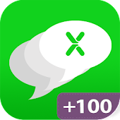 ExcelSMS Group sms plug-in 16