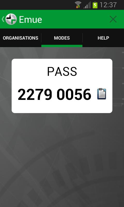 Emue Enterprise Authenticator - screenshot