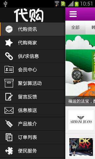 tap app - 玩免錢App - Photo Online-攝影線上