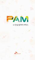 Screenshot of PamZone