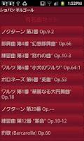 Screenshot of Chopin MusicBox