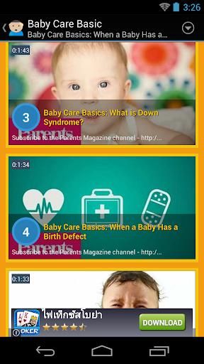 Baby Care Basic