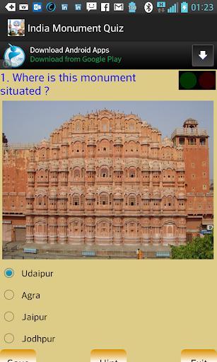 India Monument Quiz