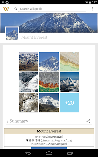 Pocket Wikipedia - screenshot thumbnail