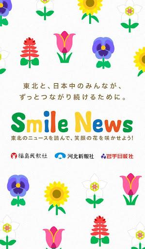 Canimals - Balloon tripTheme - Google Play の Android アプリ