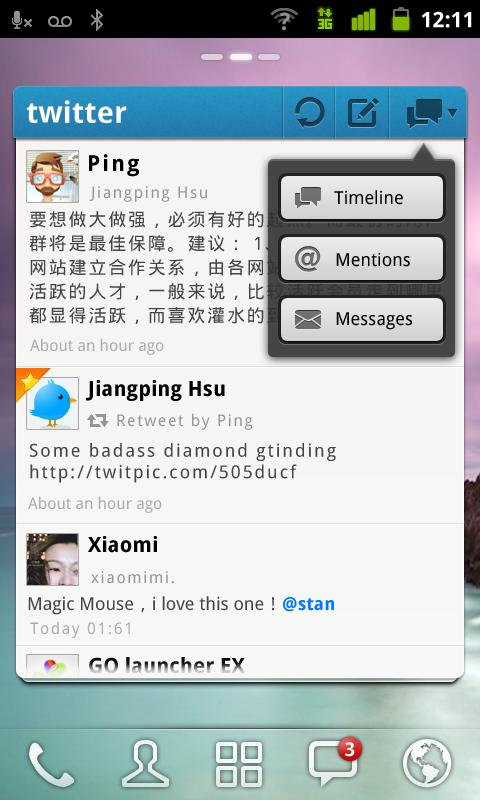 GO TwiWidget - screenshot