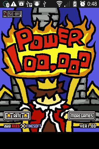 Power100 000