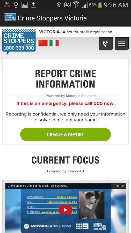 Crime Stoppers Victoria- screenshot