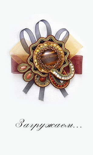 Браслеты и серьги handmade