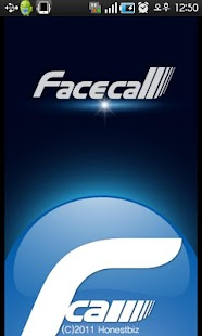 facecall - screenshot thumbnail