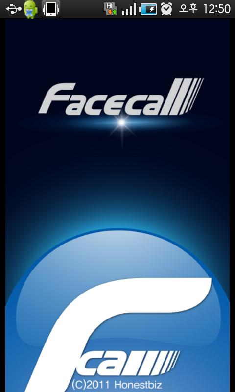 facecall - screenshot