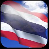 3D Thailand Flag