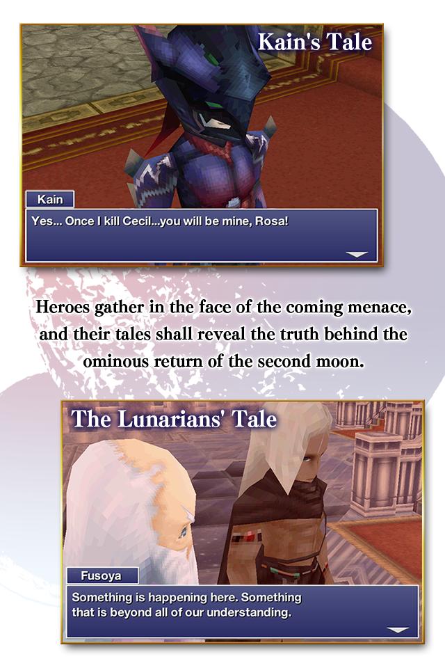 FINAL FANTASY IV: AFTER YEARS screenshot #4
