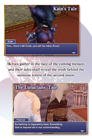 FINAL FANTASY IV: AFTER YEARS- screenshot thumbnail