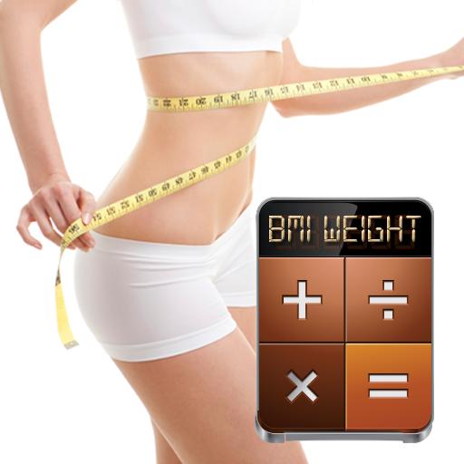 玩健康App|BMI體重計算器免費|APP試玩