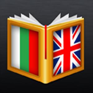 Bulgarian<>English Dictionary