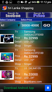 Sri Lanka Shopping screenshot 3