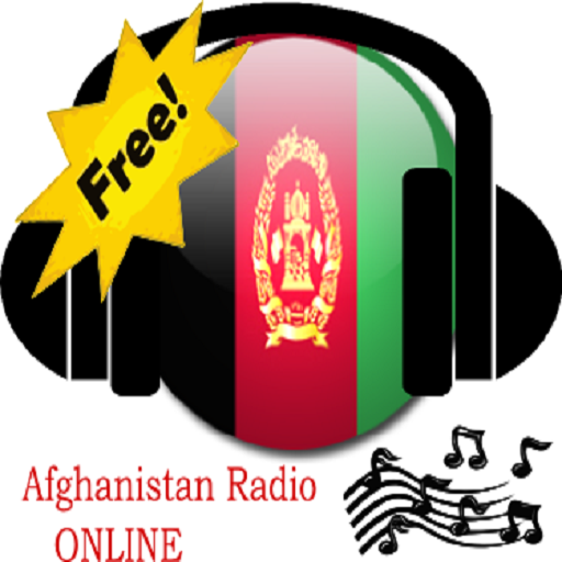 Afghanistan Radio 音樂 App LOGO-APP試玩