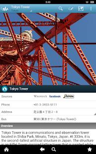 Tokyo Travel Guide by Triposo - screenshot thumbnail