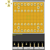 Shogi (Japanese Chess)Board