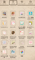 Screenshot of Cute wallpaper★Asterism