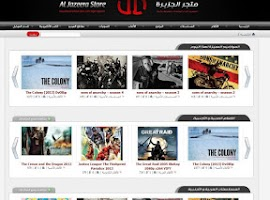 Screenshot of Jazeeratelecom Store