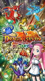 DRAGON QUEST V - Android Apps on Google Play