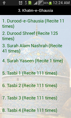 Page 4 : Best android apps for durood shareef - AndroidMeta