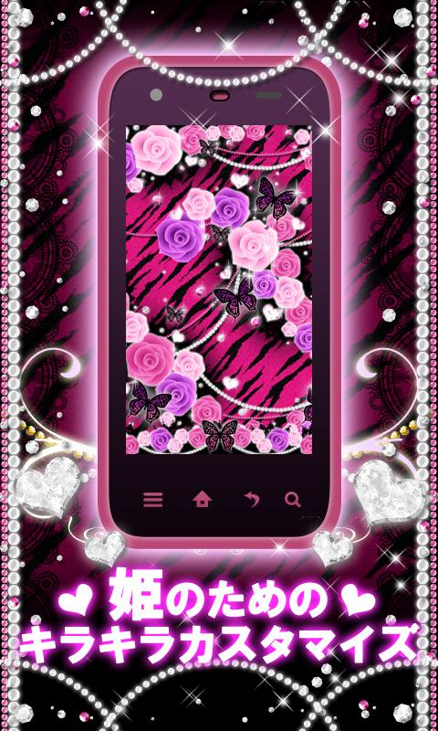 KiraHime JP Queen Rose- screenshot