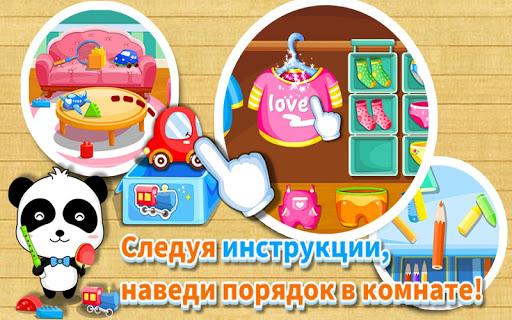 Наводим порядок - BabyBus для планшетов на Android