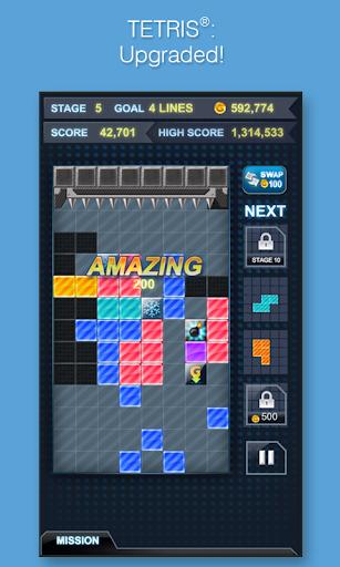 미노보노 - 블록 퍼즐