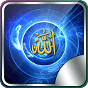 3D Islam Theme Live Wallpaper icon