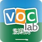 Arabisch Vokabeltrainer icon
