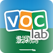 Learn Arabic Flashcards