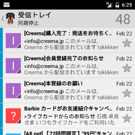 TKN mail 工具 App LOGO-硬是要APP