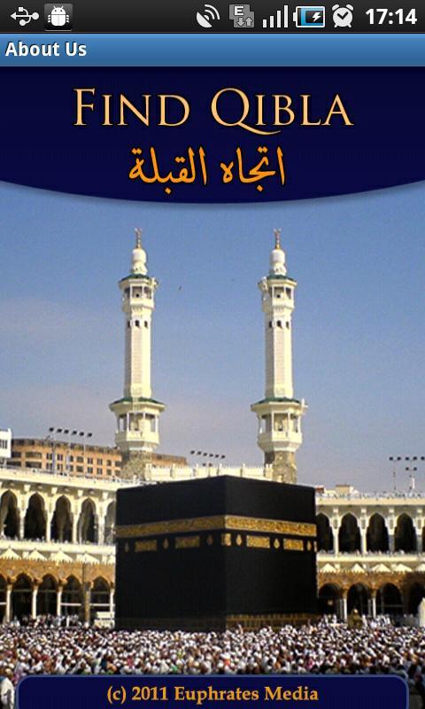 Find Qibla Pro- screenshot