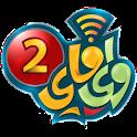 مسلسل واي فاي 2 icon