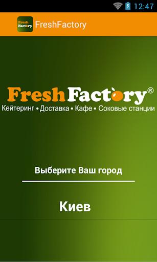 FreshFactory