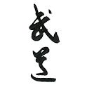 Budoist – Todoist Client logo