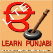 Learn Punjabi Light 2
