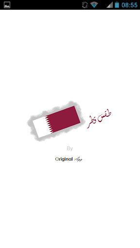 طقس قطر