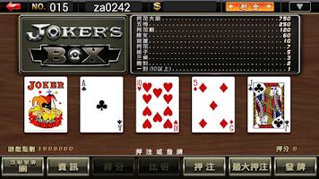 Screenshot of 5PK-魔幻神燈slot娛樂城online