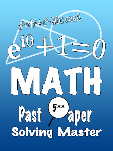 Solving Master English Version