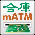 合庫mATM icon