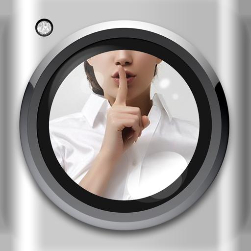 摄影のSilent Camera Pro LOGO-記事Game