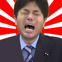 tweet like nonomura politician icon