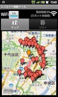 Screenshot of エコネクトWi-Fi接続ツール