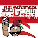 Am Lebanese .com I am Lebanese icon