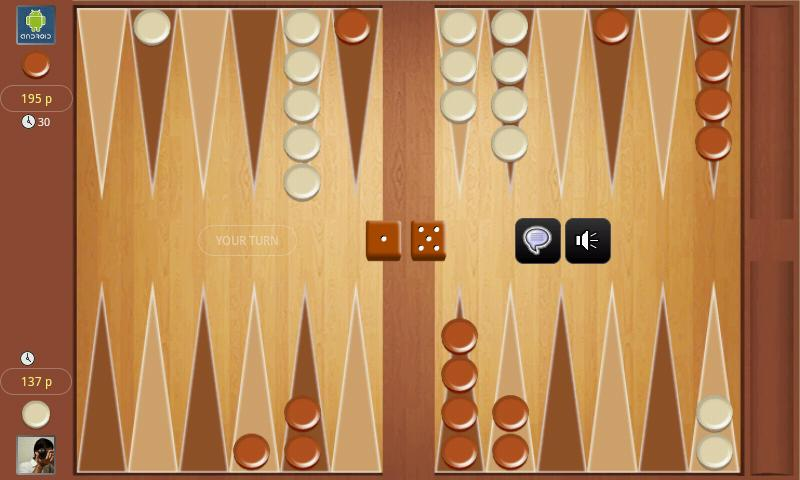 Backgammon Online Tournament ! - screenshot