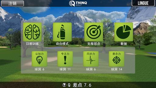 THINQ Golf